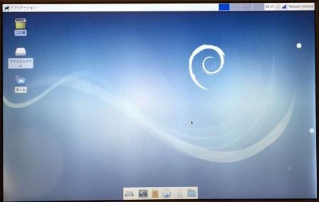 Debian9のデスクトップ