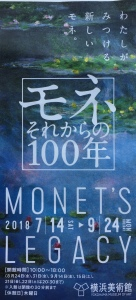 monet_100yearsAfter